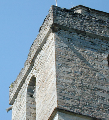 Torre. Exterior. Último cuerpo