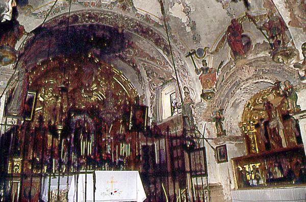 Interior. Cabecera. 1997