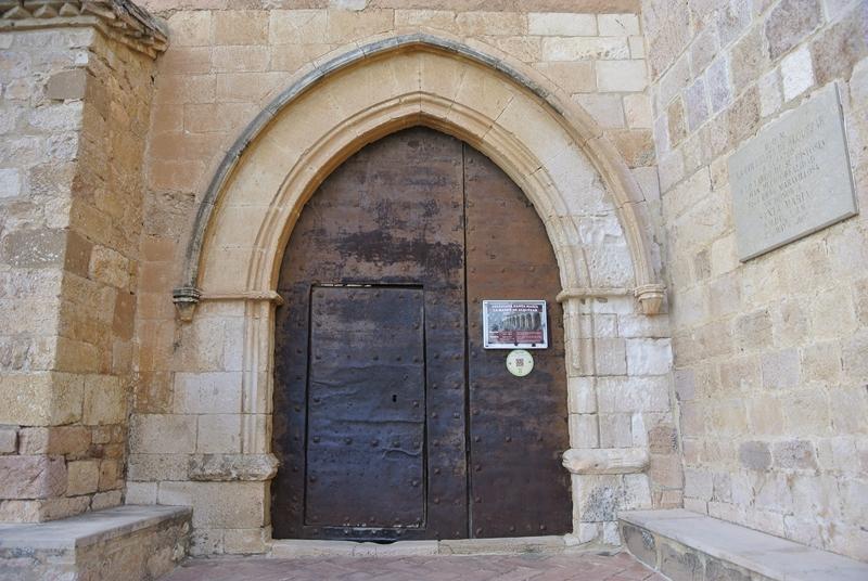Portada de acceso claustro