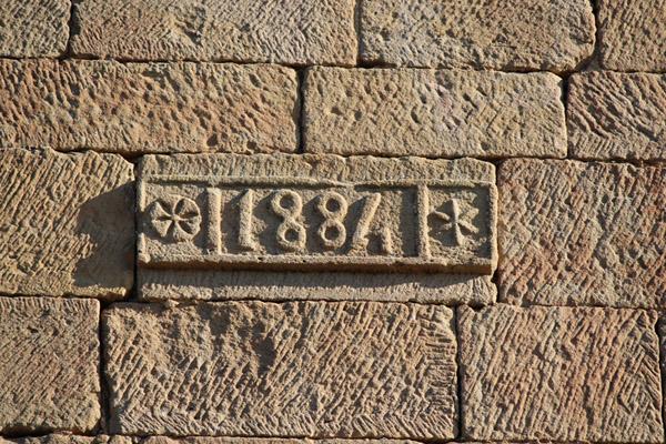 Detalle inscripción año