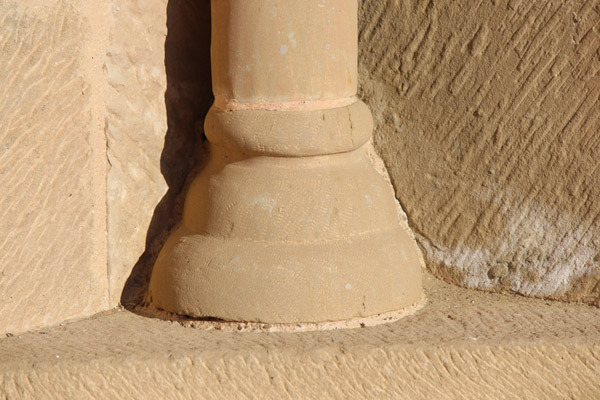 Detalle Basa columna entrada