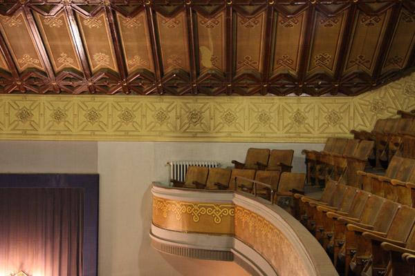 Teatro. Interior