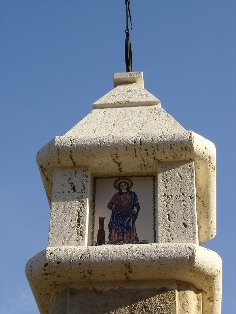 Imagen de Santa Bárbara