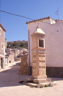 prohibido Virgen lechón en Zaragoza