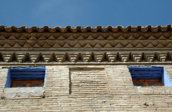 Casa (calle de Jaime Casasús 3)