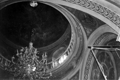 Capilla de Santa Orosia. Cúpula. 1979