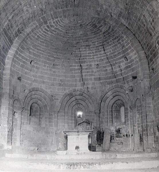 Interior. Cabecera. 1979