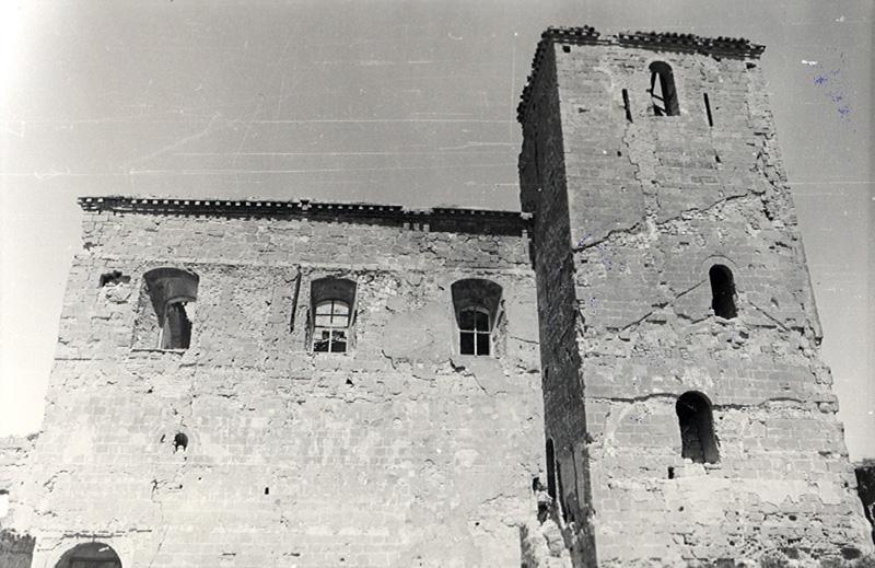 Exterior. 1979