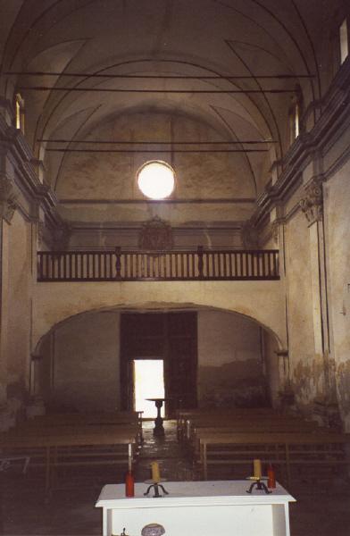 Vista interior entrada