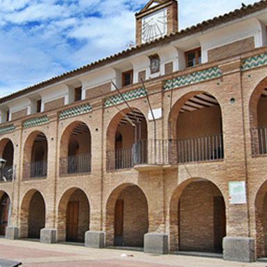 Archivo Municipal de La Almunia de Doña Godina