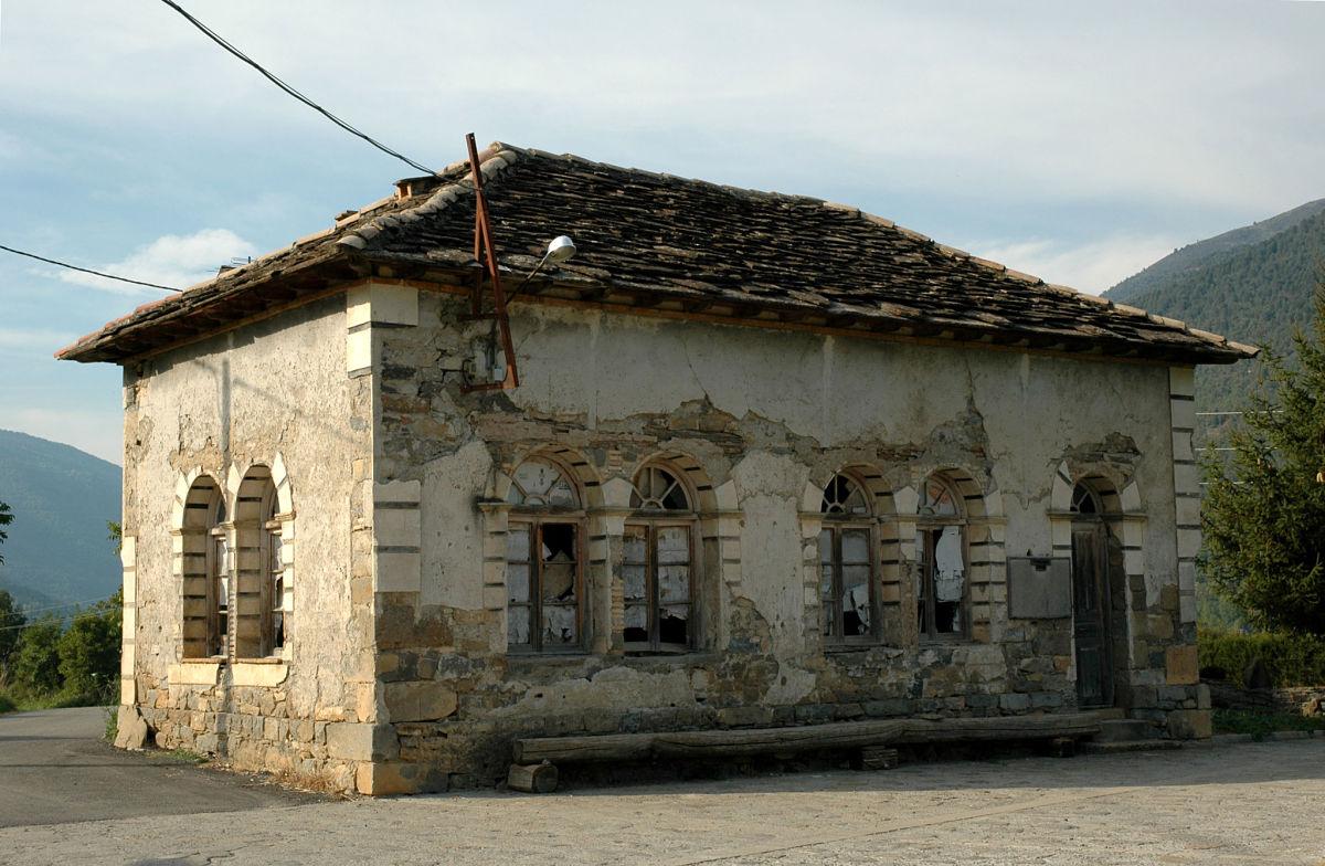 Escuela de San Juste (Huesca)