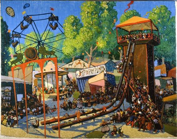 La feria (1927)