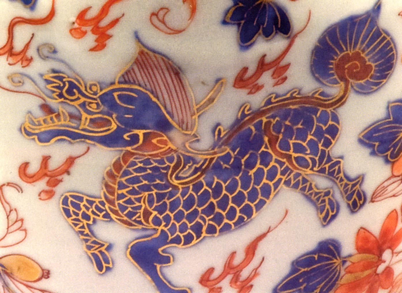 Pieza de porcelana de la dinastía Qing. Siglo XVIII
